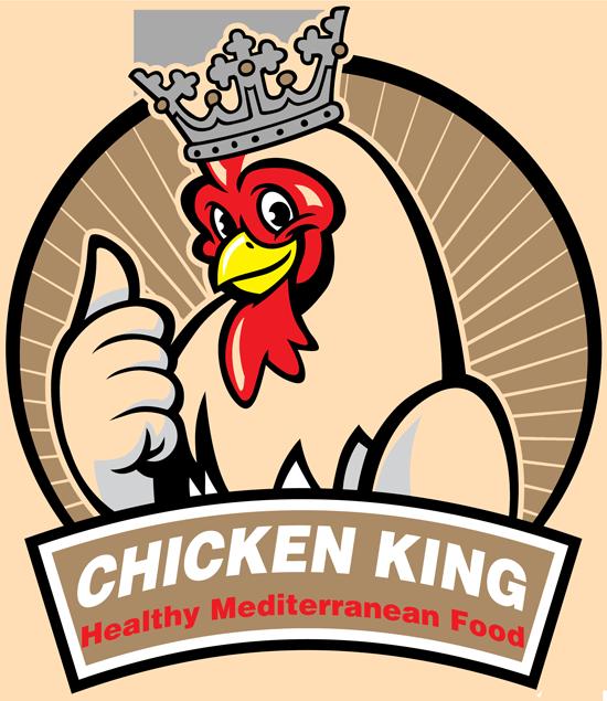 Chicken King Retina Logo